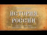 Евгений Спицын.