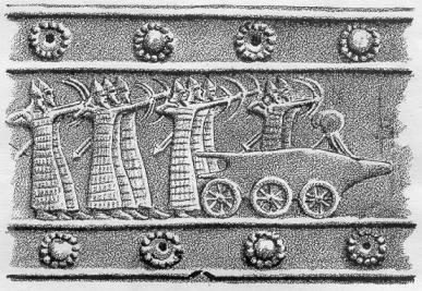 ассирийский танк