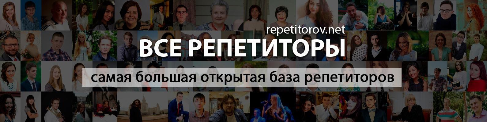 Большая доска музыкальных объявлений от музыкантов ищущих группу в новосибирске дать объявление о работе в новороссийске