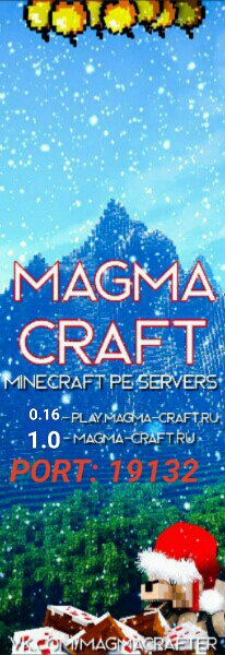 Сервер Magma-Craft