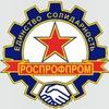 Российский профсоюз работников промышленности