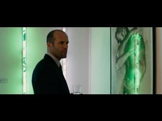 Эффект колибри (2012)