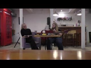 Лана Рябченко - Боль рассыпала звезды на черное небо...