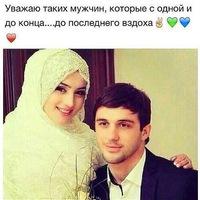 Анкета Masha Khuseynova