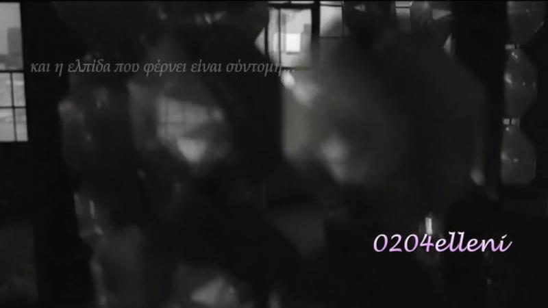 Spente Le Stelle ~ Emma Shapplin (Greek subs) ♪♫•¨•.¸¸❤