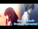 Аниме клип о любви - Просто сойти с ума Анимэ романтика 2015