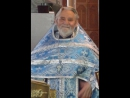 10.11.2017 г. Отпевание протоиерея Гавриила Бельчук