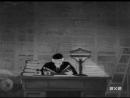 """""""Одна из многих (Мосэнерго)"""" (1943)"""