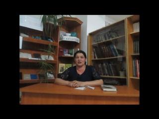 Ҡолһарина Гөлназ Рәсүл ҡыҙы, РБ Бөрйән районы Яңы Усман ауылы.