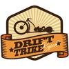 Drift Trike в Курске | Продажа | Аренда | Прокат