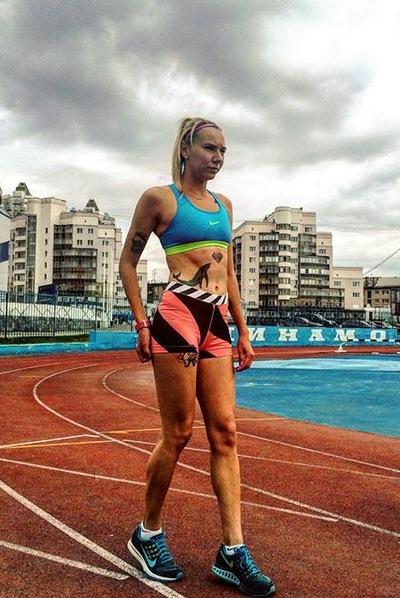Юлия Онищук