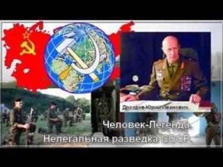 Сергей Тимошенко - Призраки (Спецназу ВЫМПЕЛ посвящается)