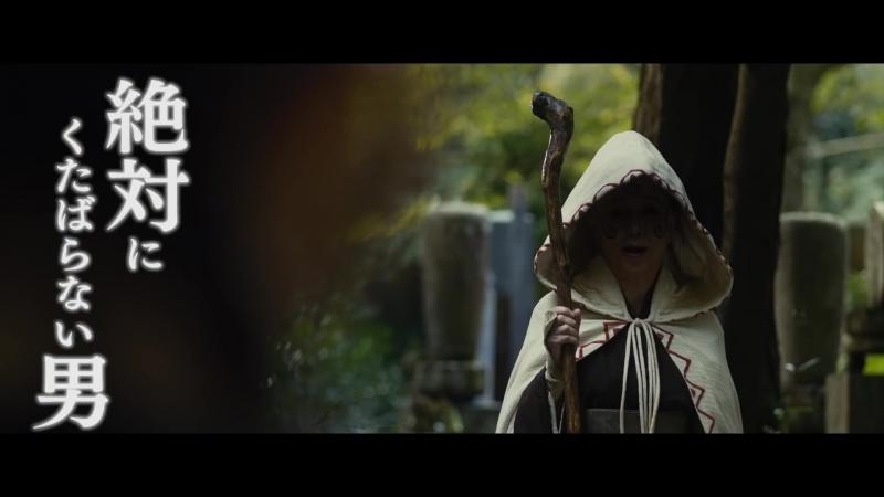 Промо-ролик к лайв-экшн фильму Blade of the Immortal (Клинок Бессмертного)