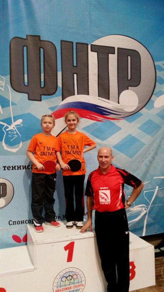 Юношеская команда по настольному теннису «ТМК-ТАГМЕТ» заняла призовые места на всероссийском турнире