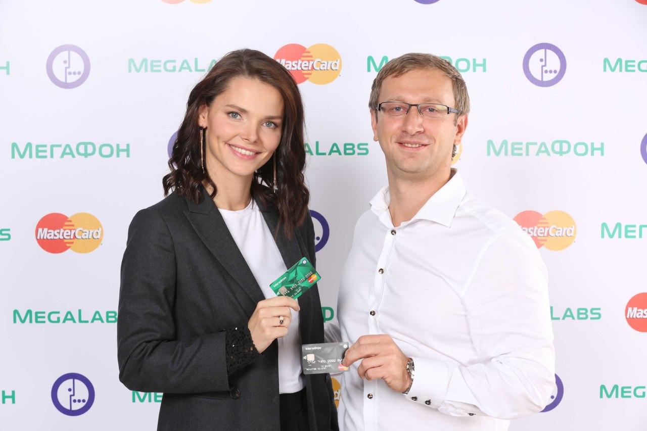 Банковская карта «МегаФона» теперь доступна по всей России