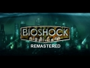 BioShock Remastered Анонс промо