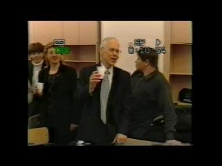 Встреча выпускников ПХТТ, 2002г.