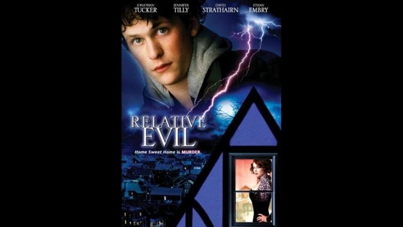 В семье не без урода Relative Evil 2001