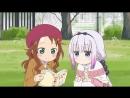 Kobayashi-san Chi no Maid Dragon 13 серия русская озвучка Zendos / Дракон-горничная Кобаяши 13 / Служанка-дракон госпожи Кобаящи