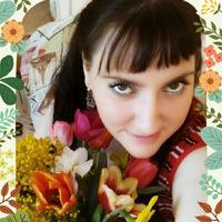 Екатерина Покровская