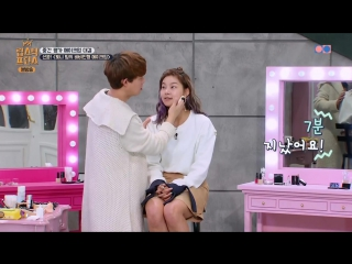 Lipstick Prince 170202 Episode 10
