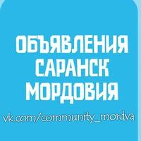 community_mordva
