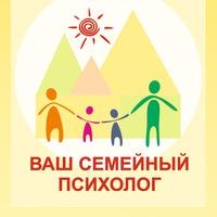 Логотип Ваш Семейный Психолог (Псков)