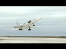 Бомбардировщики Ту 22М3 ВКС РФ нанесли авиаудар по объектам террористов в Сирии