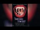 Транс (2013) | Trance