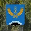 Туймазинский район