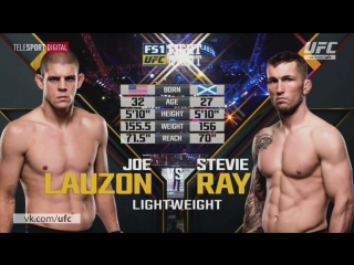 UFC Fight Night - 108 Джо Лоузон vs Стивен Рей Хайлайт