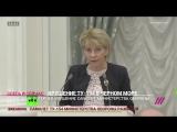 Выступление Елизаветы Глинки в Кремле