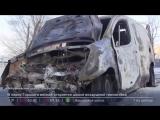Автомобиль загорелся после ДТП на северо-востоке Москвы