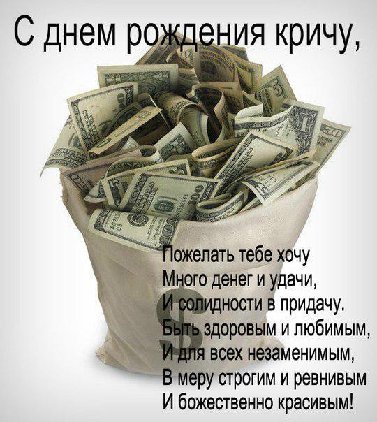 https://pp.userapi.com/c837228/v837228896/6317a/pj7P7QW4QCI.jpg