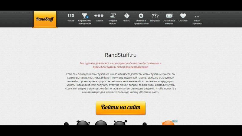 Клюшка Bauer Nexus 1N достается Nikita Fizz Поздравляем