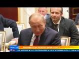 РЕН ТВ. Новости - Владимир Путин посмотрел фильм
