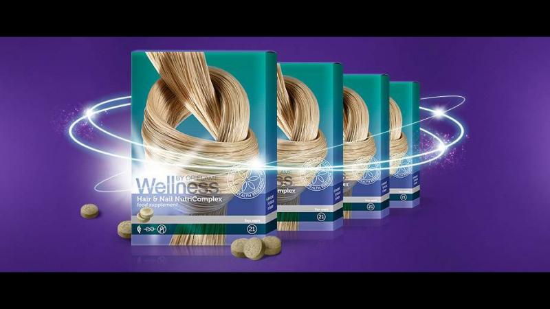 Нутрикомплекс для волос и ногтей, при болезнях печени, курении, алкоголизме и гормональных сбоях