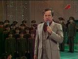 Юрий Богатиков  Мы - армия народа (Песня года 1981) _ Yuryi Bohatykov - We are