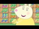 Свинка реппа MLG|Peppa Pig MlG
