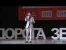 г.Казань, июнь 2017, конкурс Дорога звезд, Солдатов Дмитрий Звездный путь