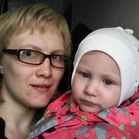 Алина Крупская