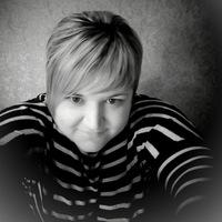Лена Чернягова