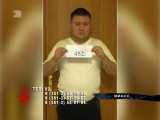 Полиция Миасса ищет подозреваемого в педофилии, который сбежал от следствия