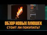 Game Maker Studio 2 Обзор - Программа для создания игр. Что нового в GMS 2 by Artalasky