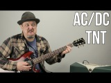ACDC - TNT - How to Play TNT by ACDC Angus Young - Easy Power Chords