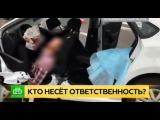 Пострадавший в ДТП пассажир «Яндекс.Такси» потерял здоровье и не получил компен...