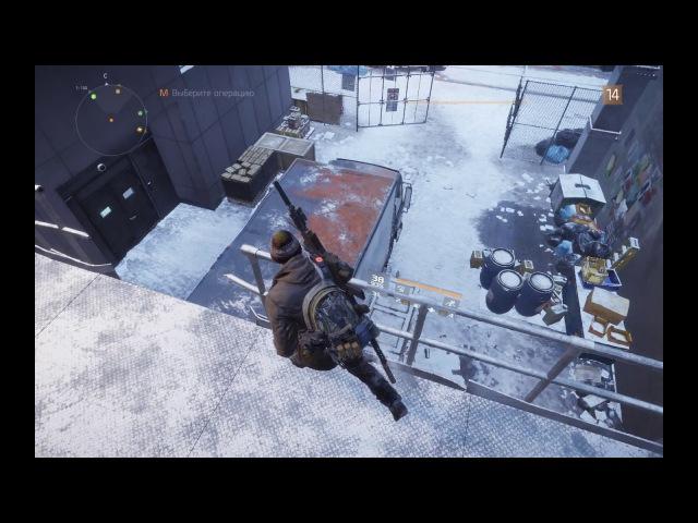 Играем в Tom Clancy's: The Division 47 - Спасение заложников