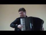 Павел Егоров - Аккордеонные буги