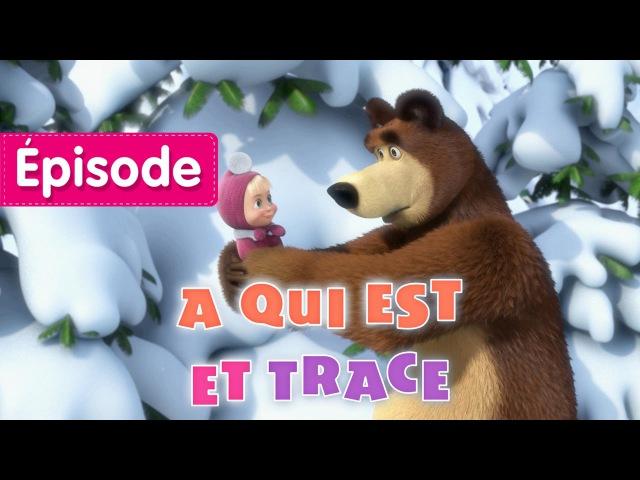 Masha et Michka - À Qui Est Cette Trace (Épisode 4) Dessins animés en Français!