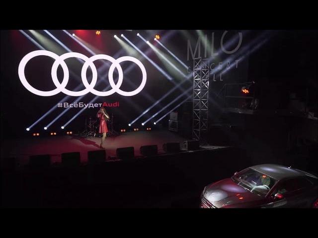 Презентация Ауди А5 купе кватро
